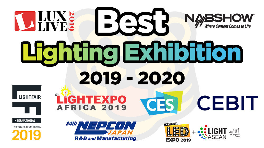 20 Best Lighting Exhibition & Trade Show that You Must