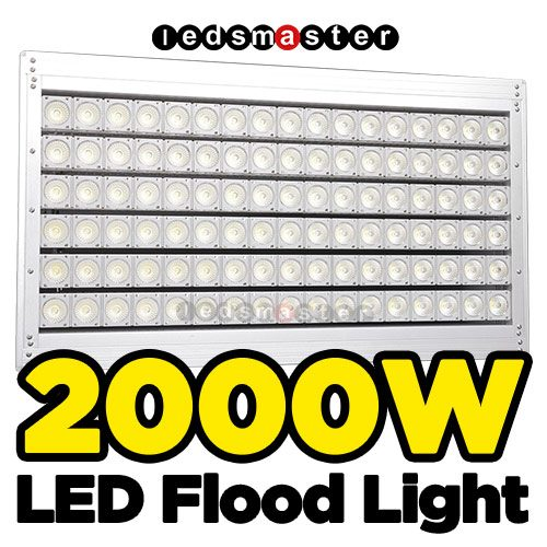 Metal Halide Flood Lights 2000w: LED Replacement For 2000 Watt